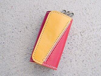 手染め本革Colorfulキーケース<レモンイエロー/赤/赤紫>の画像