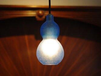 ひょうたんペンダント照明 P-004  Blue ☆☆値下げしました!☆☆の画像
