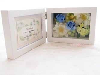 フォトフレーム(横置)お花畑シリーズ・ライトブルーの画像