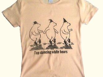 シロクマの タップダンス レディース Tシャツ 5.9オンスの画像