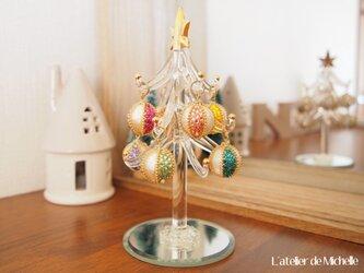 【SALE】クリスマスツリー(マジカルカラー・オーナメント)の画像