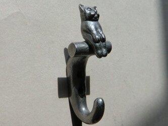 ネコのいるミニフックの画像