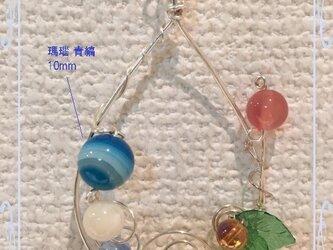 桜月 サンキャッチャー 蒼の雫の画像