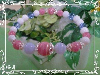 桜月 インカローズのブレスの画像
