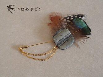 ヴィンテージボタンと羽根のハットピン(B)【送料無料】の画像