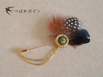 ヴィンテージボタンと羽根のハットピン(C)【送料無料】の画像