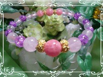 桜月 インカローズとローズクォーツのブレスの画像