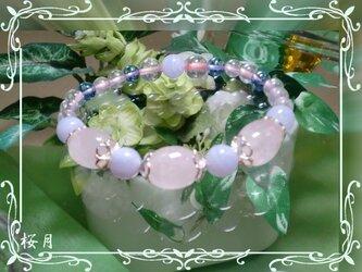 桜月 ローズクォーツのブレスの画像