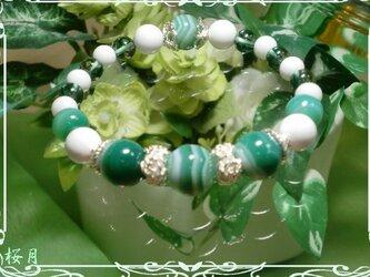 桜月 グリーン瑪瑙のブレスの画像