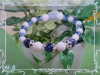 桜月 カイヤナイトのブレスの画像