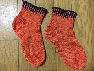 手編み靴下・マシュマロコットン橙の画像