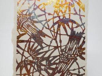 ギルディング和紙葉書 竹 黄混合箔の画像