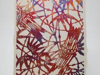 ギルディング和紙葉書 竹 赤混合箔の画像