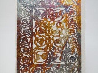 ギルディング和紙葉書 レース 黄混合箔の画像
