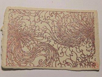 ギルディング和紙葉書 糸菊 赤混合箔の画像