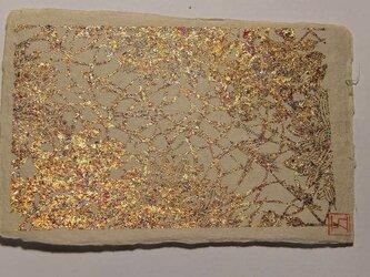 ギルディング和紙葉書 菊にススキ 黄混合箔の画像