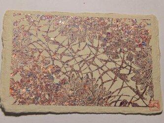 ギルディング和紙葉書 菊にススキ 赤混合箔の画像