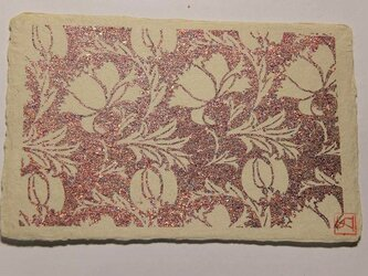 ギルディング和紙葉書 芥子の花 赤混合箔の画像
