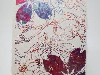 ギルディング和紙葉書 櫻 赤混合箔の画像