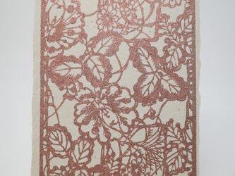 ギルディング和紙葉書 花園 赤混合箔の画像