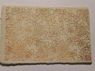 ギルディング和紙葉書 薔薇 黄混合箔の画像