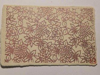 ギルディング和紙葉書 薔薇 赤混合箔の画像