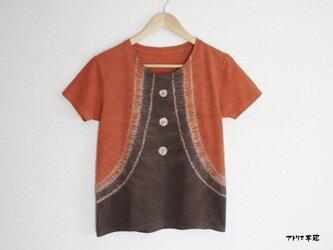 天然土顔料絞り染Tシャツ <ボレロ>の画像