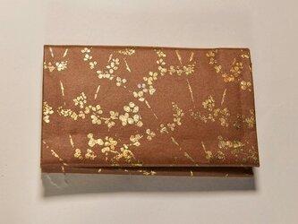 ギルディング和紙カードケース柿渋染め 萩黄混合箔の画像