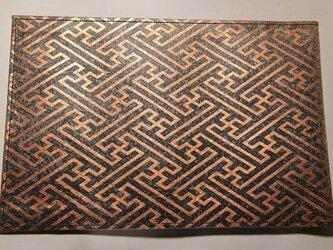 ギルディング和紙ブックカバー  紗綾黒地銅箔の画像