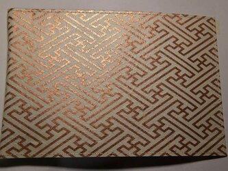 ギルディング和紙ブックカバー  紗綾白地銅箔の画像
