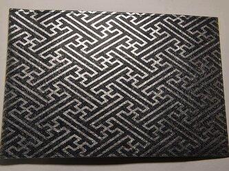 ギルディング和紙ブックカバー  紗綾黒地銀箔の画像