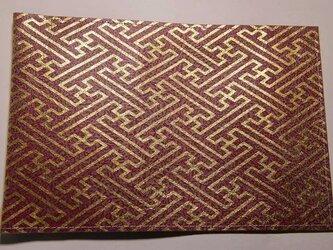 ギルディング和紙ブックカバー  紗綾赤地金箔の画像