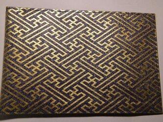 ギルディング和紙ブックカバー 紗綾黒地金箔の画像