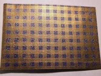 ギルディング和紙ブックカバー チェック紫地黄混合箔の画像