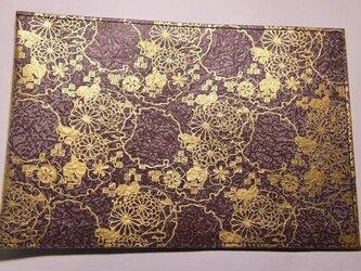 ギルディング和紙ブックカバー 菊茶地金箔の画像