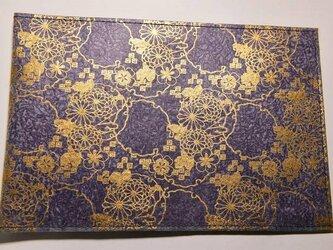 ギルディング和紙ブックカバー 菊紫地金箔の画像