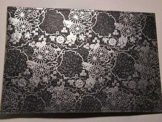 ギルディング和紙ブックカバー 菊黒地銀箔の画像