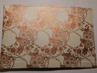 ギルディング和紙ブックカバー 菊白地銅箔の画像