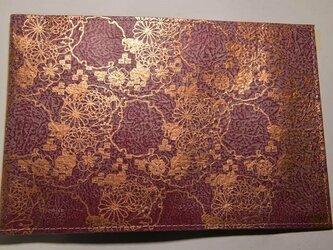 ギルディング和紙ブックカバー 菊赤地銅箔の画像