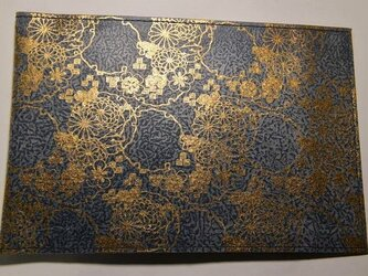 ギルディング和紙ブックカバー 菊紺地金箔の画像
