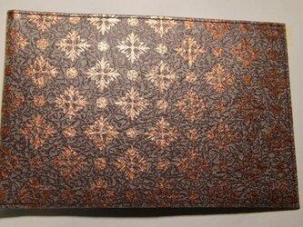 ギルディング和紙ブックカバー 洋花茶地銅箔の画像
