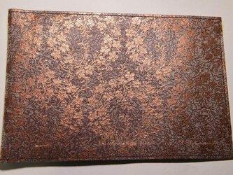 ギルディング和紙ブックカバー 桔梗茶地銅箔の画像