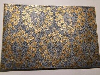 ギルディング和紙ブックカバー 桔梗紺地黄混合箔の画像