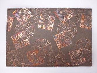 ギルディング和紙ブックカバー柿渋染め 丸四角赤混合箔の画像