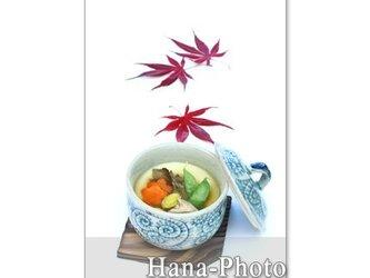 1177) 美味しい秋        ポストカード5枚組の画像