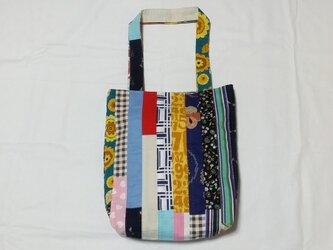 タテ型 P-bag (si3-811-10-01)の画像