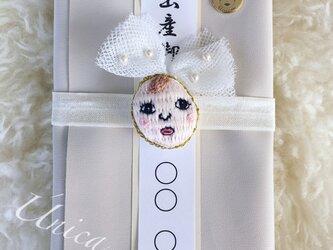 レザーと刺繍赤ちゃんの出産祝いご祝儀袋★≪Syu-gi[Bebé]L-0005≫の画像
