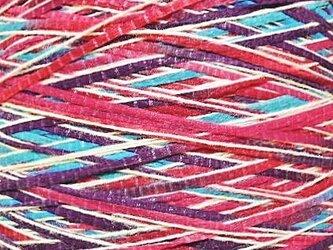 テープ・コットン糸 ミックスカラー 194 gの画像