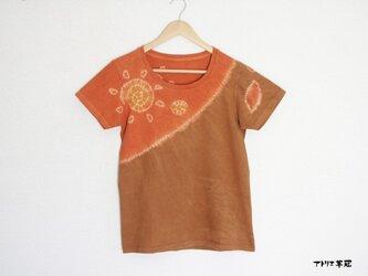 天然土顔料絞り染Tシャツ <バンダナ>の画像