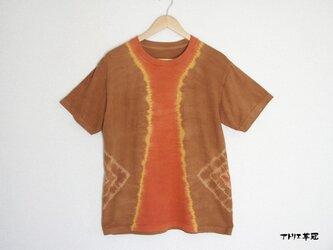 天然土顔料絞り染Tシャツ <赤茶の染め分け>の画像